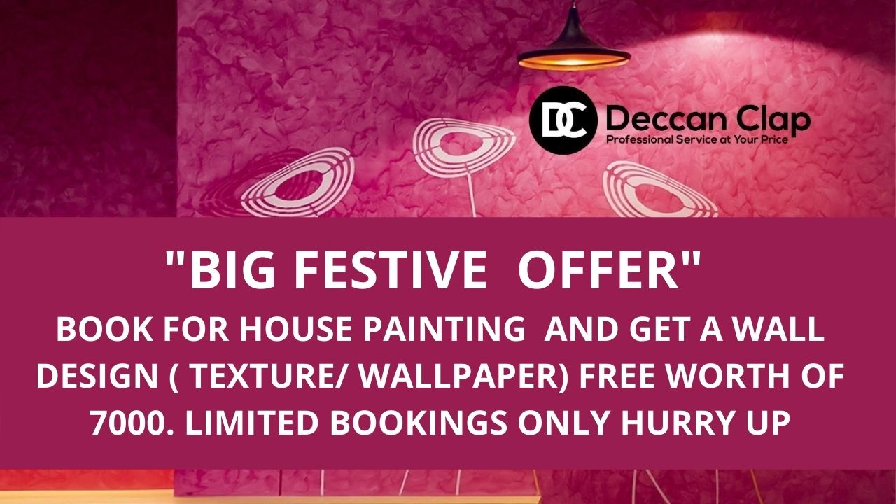 Book Now for House Painting and Get A free wall texture